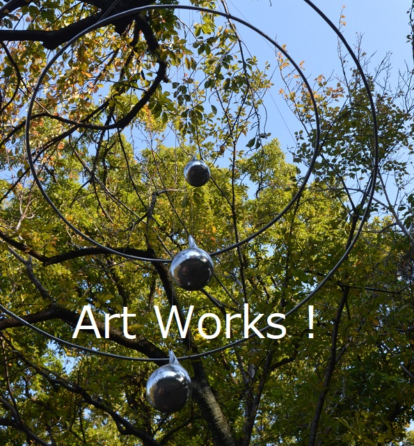 Open Call for Submissions of Artwork Proposals for Zenpukuji Park !