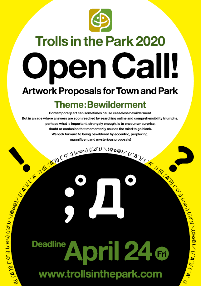 Open Call! Artwork Proposals for Town and Park